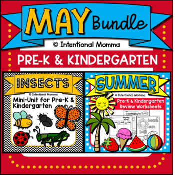May Bundle, Pre-K and Kindergarten: Insects, Summer, Cinco