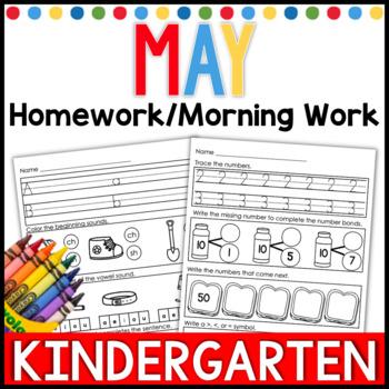 May Kindergarten Homework-Morning Work