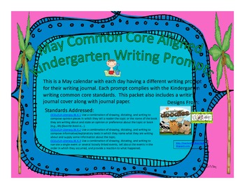 May Kindergarten Writing Prompts and Journal Pages (Common