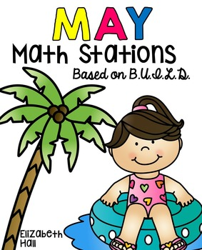 May Math Stations {Based on BUILD}