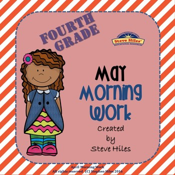May Morning Work: Fourth Grade