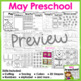 May Preschool Printables