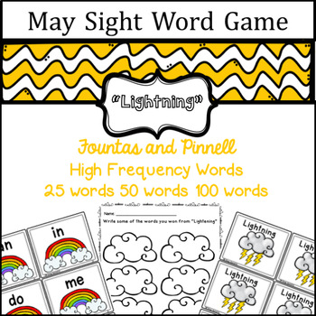 May Sight Word game - Fountas and Pinnell High Frequency Word