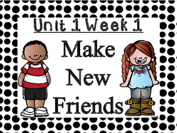 WONDERS Kindergarten Unit 1 Bulletin Board Set