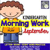 Kindergarten Morning Work--September