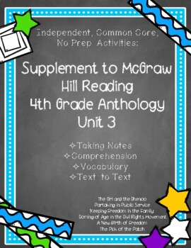 McGraw Hill 4th Gr. Anthology Unit 3 No Prep, Note Taking