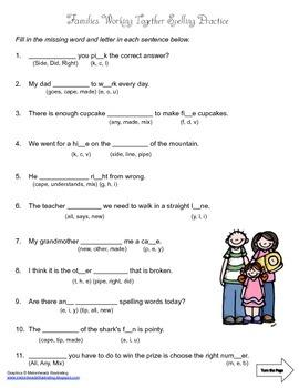 McGraw Hill Reading Wonders © 2nd Grade Unit 1 Week 5 Spel