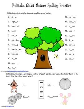 McGraw Hill Reading Wonders © 2nd Grade Unit 4 Week 4 Spel