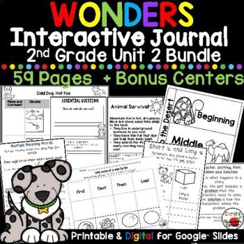 Wonders 2nd Grade Interactive Journal Unit 2 BUNDLE