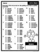 McGraw Hill Wonders 2nd Grade MC Spelling Test ~ Unit 6