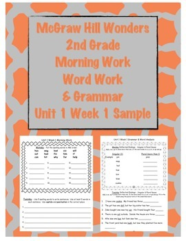 McGraw Hill Wonders 2nd Grade Morning Work and Grammar U1W