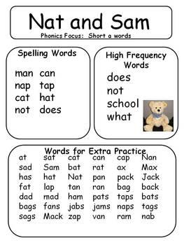McGraw Hill Wonders Grade 1 1st Unit 1 Word Lists