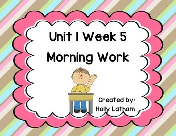 McGraw Hill Wonders Unit 1 Week 5 Morning Work First Grade