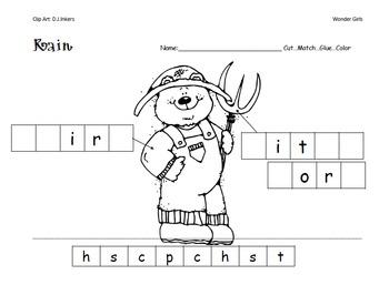 Kindergarten Wonders: Unit 6 Week 2- PowerPoint/Activities