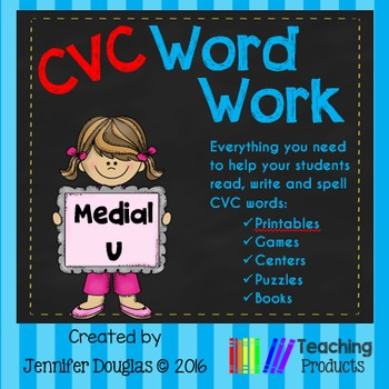 Medial U CVC Word Work