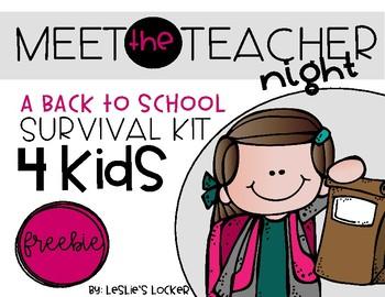 Meet the Teacher Night Survival Kit for Students FREEBIE