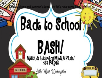 Mega Back to School Bash!