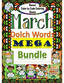 MegaBundle: All  March  Dolch Word Sets Plus Dolch Nouns a