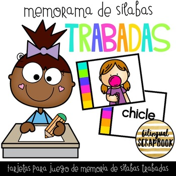 Memorama de silabas trabadas (Blends Memory Game in Spanish)