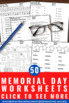 Memorial Day Vocabulary Worksheets & Writing Activities