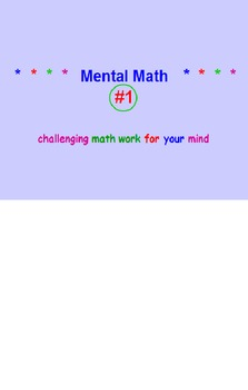 Mental Math Powerpoint FREE PREVIEW