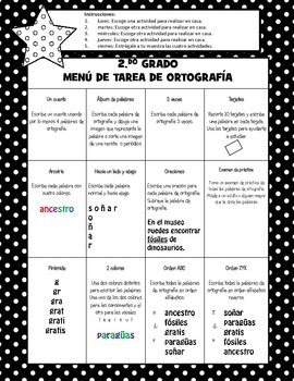 2ND GRADE Menu de tarea de ortografia / Spelling Homework Menu