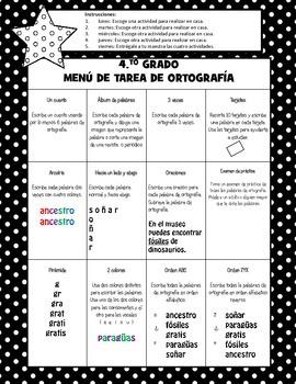 4TH GRADE Menu de tarea de ortografia / Spelling Homework Menu