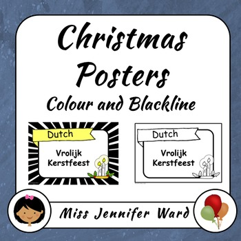 Merry Christmas Posters BUNDLE