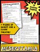 Mesopotamia Class Play Script with Graphic Organizer & Rub