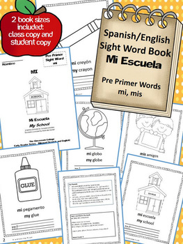 Mi Escuela Spanish Sight Word Early Reader Book  mi, mis (