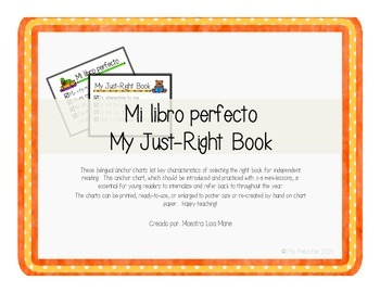 ~FREE~GRATIS~ Libro Perfecto ~ Just Right Book bilingüe