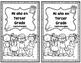 End of Year Memory Book in Spanish / Mi libro de fin de año