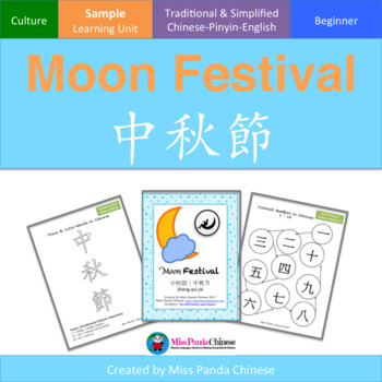 Chinese Culture: Moon Festival unit (sample)