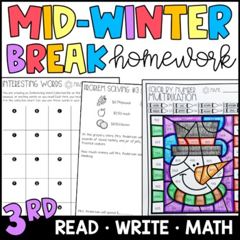 FREEBIE  Winter Themed Homework Pass   Teachers Pay Teachers
