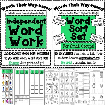 Middle Letter Name Alphabetic Word Work Bundle