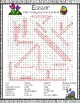 Middle School Math Easter Themed Crossword Puzzle and Word Search