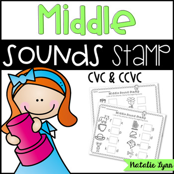 Middle Short Vowel Sounds Stamp