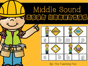 Word Builders! Middle Sound Word Work with Cut and Paste
