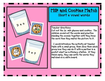 Milk and Cookies Match - Short e vowel literacy station fo