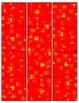 Pixel Bulletin Board Border / Accent Pieces