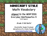 Minecraft Style Grade 3 Math Vocabulary NEW Everyday Mathe