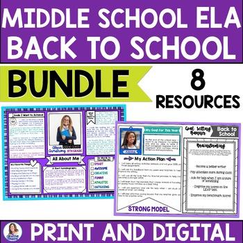 Mini ELA Back to School Bundle