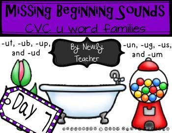 Missing Beginning Sounds - u word families