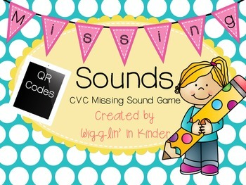 Missing Sounds - A Beginning Sound Identification Activity