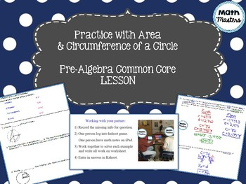 Mixed Area & Circumference Practice