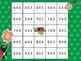 Mixed Review Multiplication Reverse Bingo