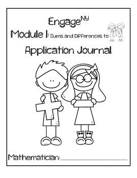 First Grade Module 1 Application Journal