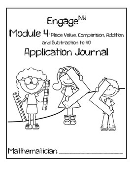 First Grade Module 4 Application Journal (Grade 1 Engage NY)