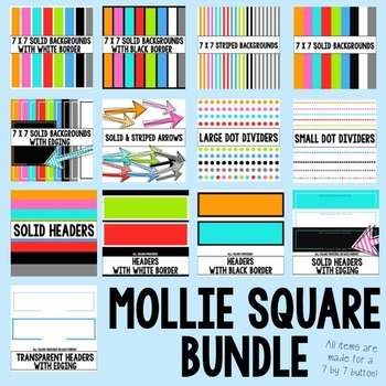 Square Papers and Clipart