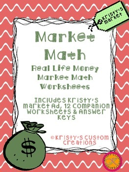 Worksheets Custom Math Worksheets custom math worksheets multiplication dynamically money market by kristy s creations worksheets